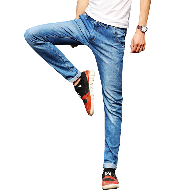 New Brand Mens Jeans Quality 2017 New Arrival Jeans Men Fashion Slim Fit Drawstring Denim Pants Men Trousers hot sale multicolor
