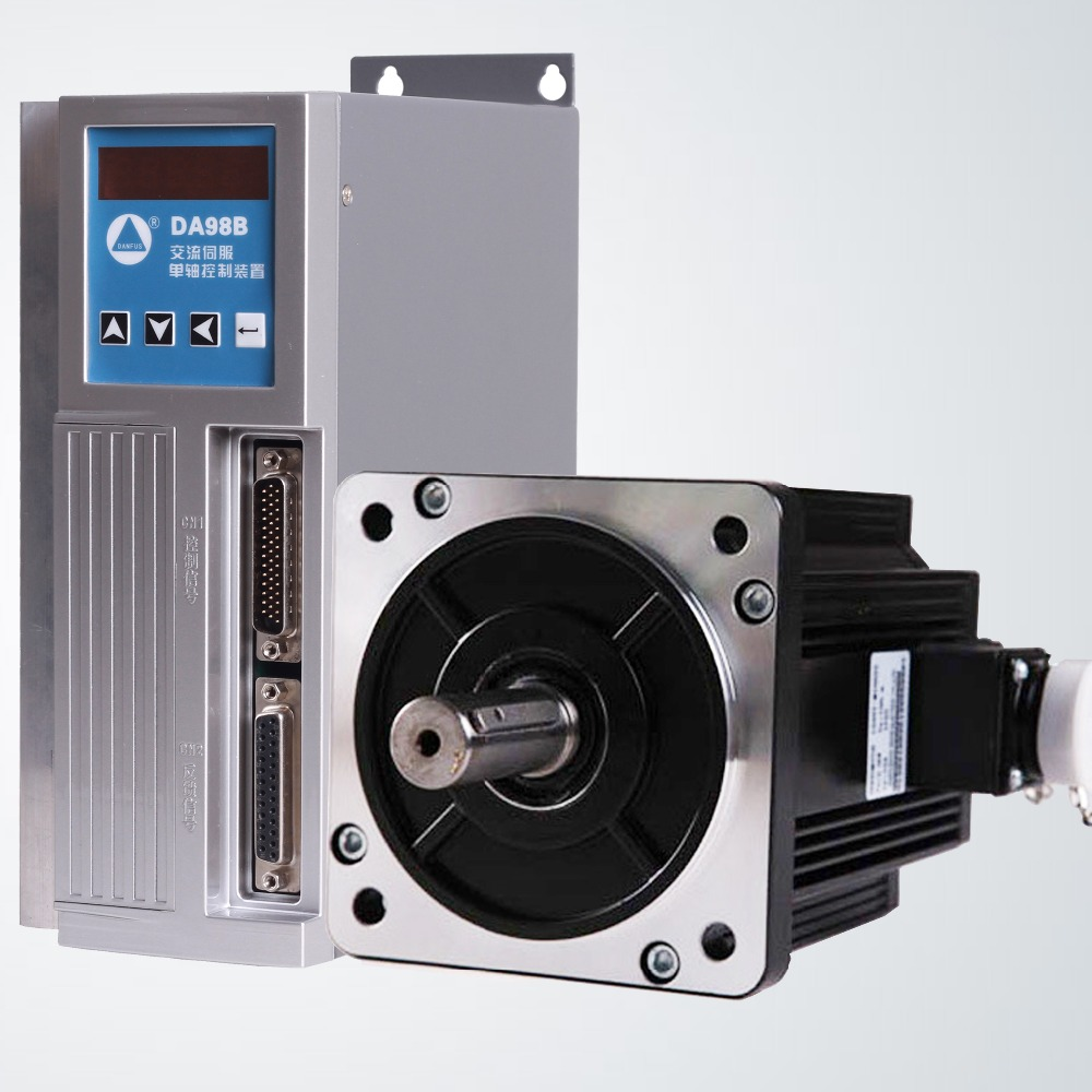 AC servo motor drive and 130 flange servo motor 1KW 4N.m complete set of servo system to send 3 wire used servo drive servo motor 1 6kw 220v 8n 2000 plus transfer