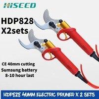 두 세트 HDP828 40mm 전기 전정 가위  CE pruner (8-10 시간 지속)
