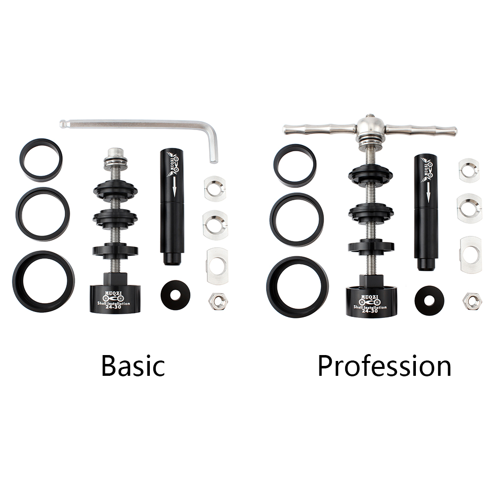 Bike Tools Alloy bearing press Bicycle axle center Press-In Shaft Static Installation Disassembly Tool Suit Mountain bike road