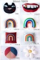 Hot Sale Funny Big Gold Tooth Cartoon Cat Rainbow U Pillows Six Petal Flower Geometry Children