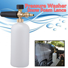 Pressure Washer Foam Lance For Lidl Parkside / Qualcast / VAX / Aldi Workzone / Ryobi