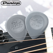 цена на Dunlop Guitar Picks Big Stubby Nylon Guitar Pick Plectrum Mediator  Bass Mediator Acoustic Electric Classic Guitar Accessories