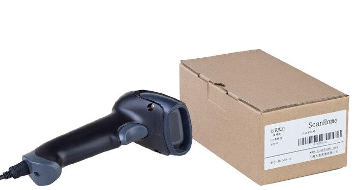 handheld laser scanner 2D barcode scanner qr code pdf417 barcode reader with ccd scanning