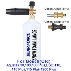 Schnee foam lance sprayer Generator Düse/Hochdruck Seife Schäumer für BOSCHE AQUATAK 100, ECO, 110,115, 1200 druck Washer