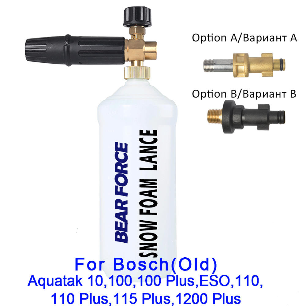 Snow foam lance sprayer Generator Nozzle/ High Pressure Soap Foamer for BOSCHE AQUATAK 100, ECO, 110,115, 1200 Pressure Washer