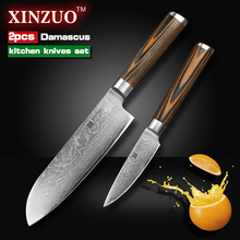 XINZUO 2 pcs Kitchen knives set Damascus kitchen knife sharp Japanese chef paring knife color wood handle free shipping