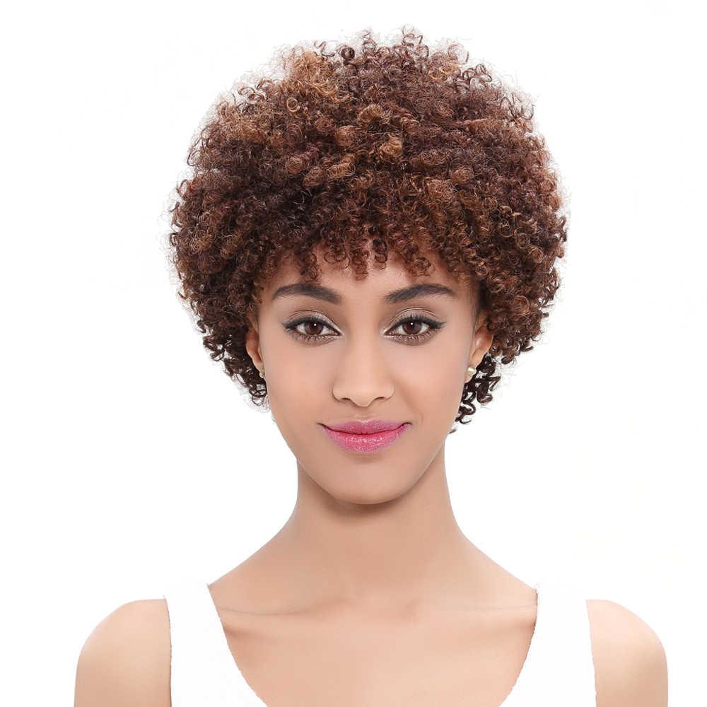 Гладкие и блестящие волосы бразильские волосы remy афро кудрявые вьющиеся волосы пучок коротких машинных человеческих волос парики для черных женщин цвет DX1029