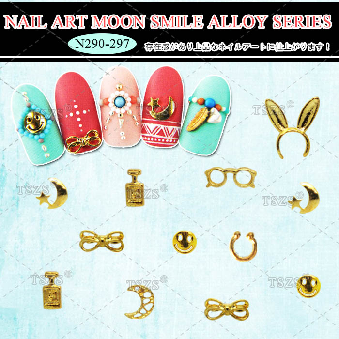 10pcs/lot Japanese type Moon Nail Art Charm Tips Rabbit Nails Alloy Sticker Accessories