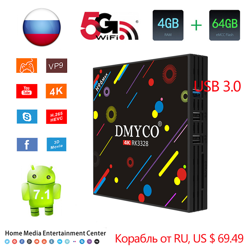 [Genuine] 4GB/64GB Android TV Box Android 7.1 OS RK3328 Quad Core 5Ghz Wifi 4K Smart TV Media Player USB 3.0 H96 MAX Set top box goodcee h96 max android 7 1 os smart tv box 4gb 32gb rockchip rk3399 dual core 2 4g 5ghz dual wifi bt 4 1 iptv 4k set top box