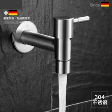 High end 304 stainless steel washing machine / mop pool faucet thickening lead-free general 4 points long open nozzle цена и фото