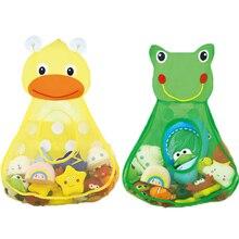Детская душевая ванная комната игрушки дети мультфильм утенок маленькая форма лягушки сумка для хранения малышей сетка для хранения мощная присоска сетчатые сумки