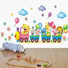 Cartoon Safari Dieren Op Trein Verwijderbare Nursery Baby Kids Muurstickers Vinyl Decal