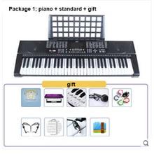 Майке MK клавиатура для взрослых и детей начинающих 61 Ключ стандартное фортепиано обучение пианино Стандартный клавиатура