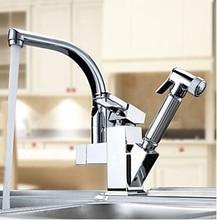 Мода высокое качество латунь одним рычагом горячей и холодной кухонная раковина кран с выдвижной душем с двойной использованием