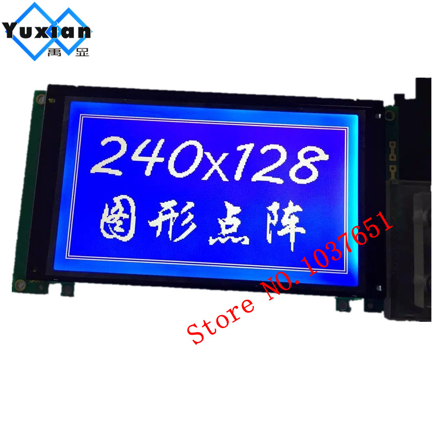 big large size 240128 240X128 240*128 lcd display graphic module T6963C 170*93.4 22pin on right  NHD-240128WG-ATMI-VZ free shipbig large size 240128 240X128 240*128 lcd display graphic module T6963C 170*93.4 22pin on right  NHD-240128WG-ATMI-VZ free ship