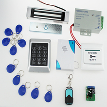 Free shipping full access control system 157+electronic Magnetic lock+power supply+key fobs+door bell+exit button+remote control
