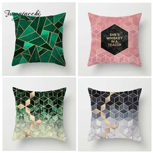 Fuwatacchi Nordic Style Printed Cushion Cover Geometric Diamond Pillow Valentines Decorative Pillowcase for Home Sofa