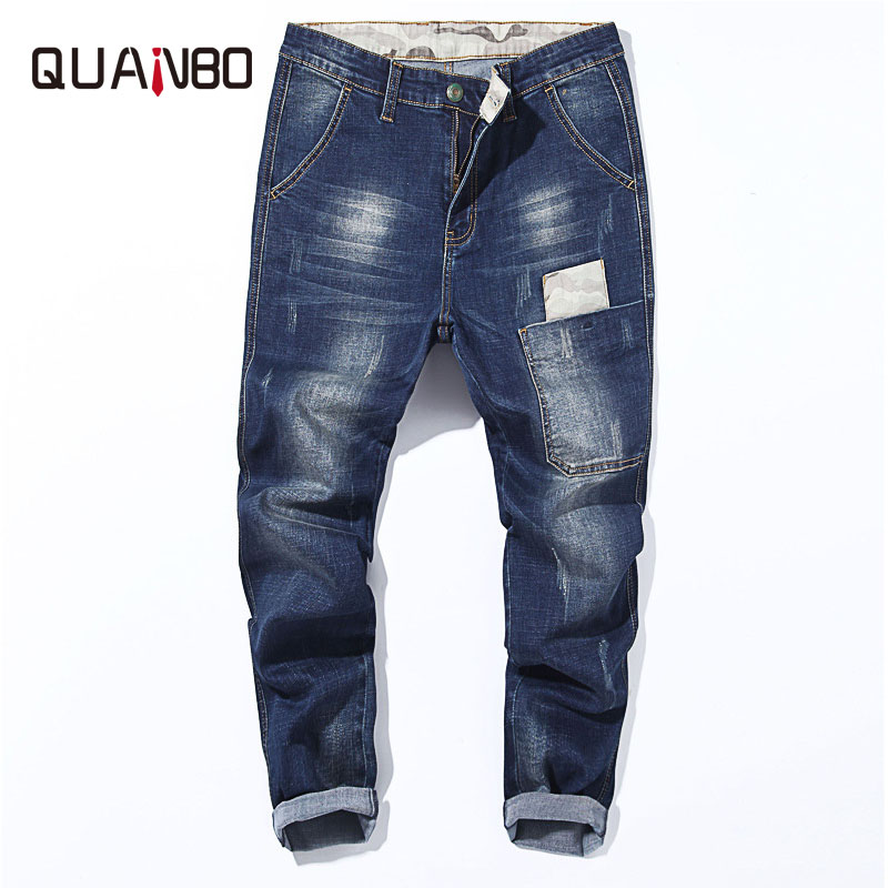 Big Size Men Bike Jeans 2019 Autumn Winter New High Stretch Loose Harem Pants Brand Denim Trousers Male Blue Black 42 44 46 48