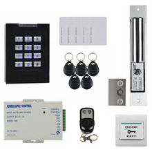 DIYSECUR Remote Control Door Lock 125KHz RFID Reader Blue Backlight Keypad Remote Control Door Access Control Security System