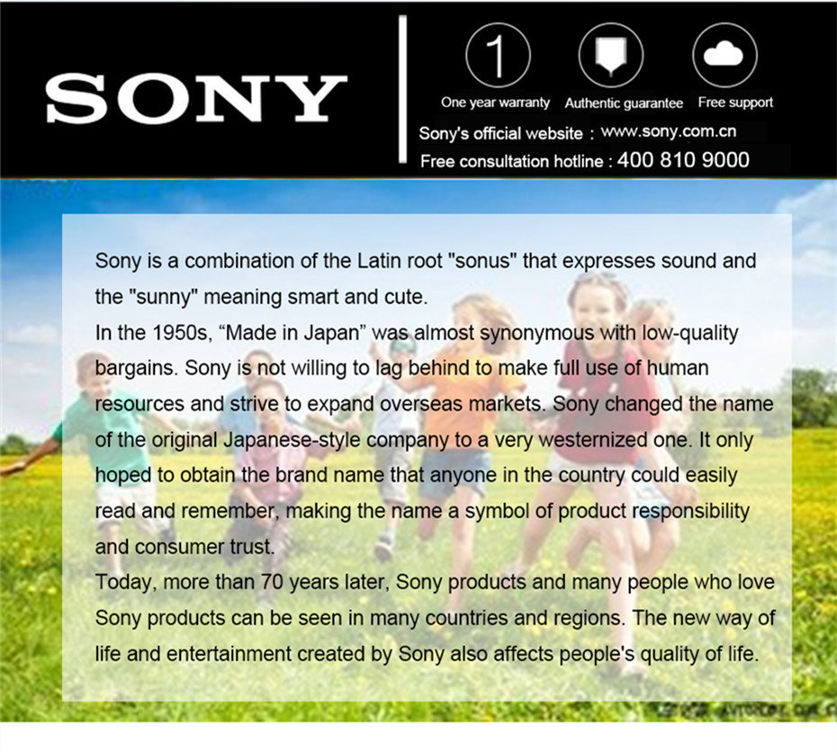 sony _