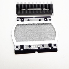 11B Electric Shaver Replacement Foil Butter For Braun Series 1 150 110 120 130s 140s 5682 5684 Razor Blade Cutter Mesh