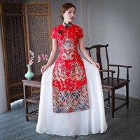 Hot Sale Red Print Dragon Cheongsam Elegant Female Mandarin Collar Long Qipao Vintage Ladies Casual Dresses Large Size 3XL 5XL