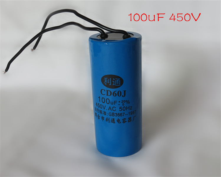 running capacitor CD60 two wires 100uf capacitor for electric machine.big capacitor staring capacitor cd60 100uf 250v ac 50 60hz 40 70 temperature 21