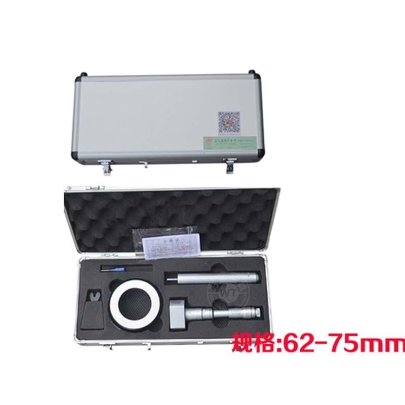 62 75mm Three point internal Micrometers three point inside micrometer 50 63mm 0 005mm