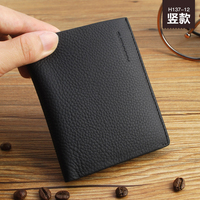 Harrms Brand Genuine Leather Purse And Wallets For Men Black Color Short Style