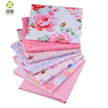 Shuanshuo Pink Series Twill Cotton Fabric Patchwork Tissue Cloth Of Handmade DIY Quilting Sewing Textile Material BY Half Meter