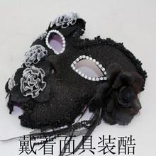 Venice Makeup mask party princess of terror  Venetian full face