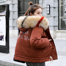 Winter Jacket Women Fashion 2019 New Short Parkas Mujer Coats Female Thick Big Fur Collar Clothes