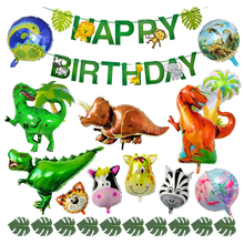 Dinosaur Birthday Party Decorations Kids Balloon Safari Jungle Animal Balloons Happy Theme Zoo Baloon