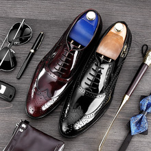 купить RUIMOSI Vintage Man Party Brogue Shoes Patent Leather Formal Dress Wedding Oxfords Round Toe Men's Luxury Wing Tip Flats MG41 дешево