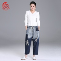 Gloria Plus Size Elseisle Ripped Jeans For Women Big Size Baggy Boyfriend With Hole Denim Harem Woman 2018 New Pant Befree Jean