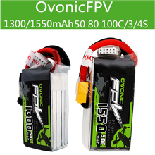 Ovonic High Rate Battery 1300/1550 MAh3 4S 50 80 100C Through FPV lithium Battery