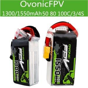 Image 1 - Ovonic Tỷ Lệ Cao Pin 1300/1550 MAh3 4S 50 80 100C Qua FPV Pin Lithium