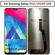 Dla Samsung Galaxy M10 2019 SM M105 M105F M105G/DS wyświetlacz LCD ekran dotykowy Digitizer zgromadzenie wymienić dla samsung M10 lcd