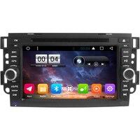 7 Android 6.0 Quad Core Car DVD Player for Chevrolet Captiva 2008 2009 2010 2011 2012 car radio gps navigation stereo headunit