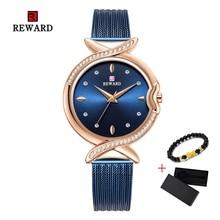 цена women watches bracelet gold watch ladies luxury brand REWARD stainless steel watches women quartz wristwatches reloj mujer 2019 онлайн в 2017 году