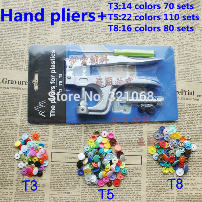 2014 KAM T3/T5/T8 plastic snap buckle 52 mixed color + resin snap fastener installation tools in hand pressure clamp wholesale