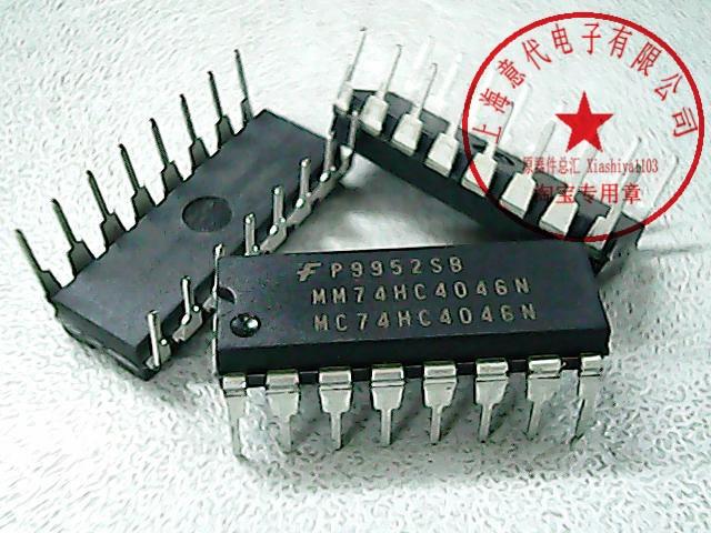 MM74HC4046N 74hc4046 new and original 10PCS