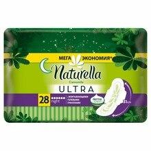 NATURELLA Ultra Женские гигиенические прокладки ароматизированные Camomile Night Single 28 шт