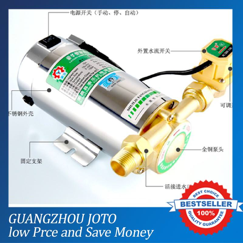 150W Mini Household Shower Booster Water Pump 220v 150w mini household shower booster water pump
