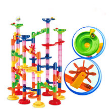 Assembled Rail Blocks DIY Labyrinth Pipeline Construction Marble Race Run Maze Balls Track Building Children Toy