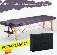 185 センチメートル * 60 センチメートルベッド + カバー + バッグ + u 字型枕 + アームレスト、スパ美容家具ポータブル折りたたみマッサージベッドサロンマッサージテーブル