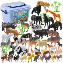 58PCS/Set Mini Jungle Animals Toys Set Animal Figures,World Zoo, Forest Toy for Children with Strong Box jungle gym toy set climbing stand platform for monkey