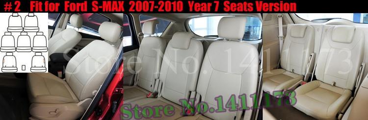 167 car seat cushion (2)