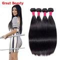 Супер 8а виргинский бразильский связки человеческих волос 4 шт. 100 Remy бразильянина необработанные бразильский шелковистой прямые волосы